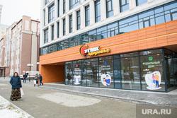 Открытие второго корпуса клиники УГМК-Здоровье. Екатеринбург, угмк здоровье, угмк-здоровье