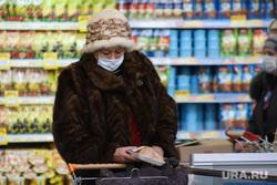 Торговый центр. Курган, продукты, покупатели, цены, супермаркет, продуктовая корзина, магазин, покупки, покупатель, цены на продукты, продукты питания