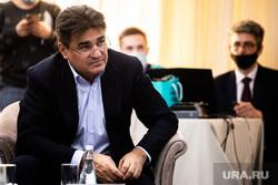 Объявление победителей конкурса «Марафон идей». Екатеринбург