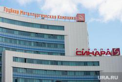 Клипарт. Екатеринбург, трубная металлургическая компания, группа синара