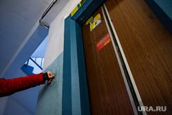 Пресс-тур на объекты, где идет замена лифтов по региональной программе капремонта МКД. Екатеринбург, лифт, жилой дом, спальный район, подъезд