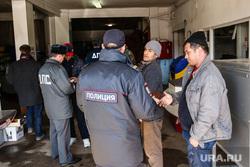 Район Черный Мыс. Сургут, мигранты, проверка документов, рейд по нелегалам