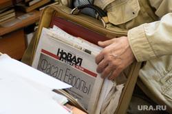 Интервью с Алексеем Зыковым. Екатеринбург, новая газета на урале