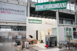 ИННОПРОМ-2014, подготовка. Екатеринбург, атомстройкомплекс, иннопром 2014, мвц