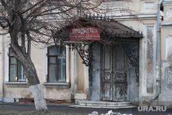 Виды города. Курган, улица комсомольская, здание училища культуры, продается помещение