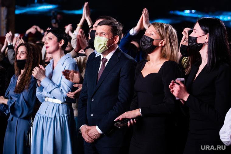 Церемония чествования свердловских волонте?ров Общероссийской акции взаимопомощи #МыВместе. Екатеринбург