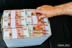 Клипарт. Деньги, валюта. Челябинск, банк, зарплата, наличка, бухгалтерия, бюджет, выкуп, финансы, деньги, наличные, взятка, купюры, откат, коробка денег, сбережения, банкир, обналичка, обнальщик