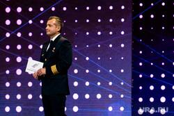 Церемония вручения ежегодной премии «Доброволец России - 2019». Сочи, международный форум добровольцев, юсупов дамир