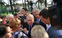 Клипарт. Сток Сайт президента России, путин владимир