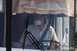 Жители города во время режима самоизоляции. Курган. , водитель автобуса