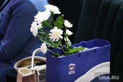 Конференция регионального отделения партии Единая Россия. Курган, единая россия, ер, едро, цветы