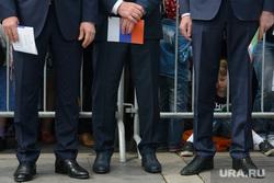 Празднование Дня России. Екатеринбург, ноги, массовое мероприятие, деловой стиль, туфли, триколор, оцепление, дресс код, официальные лица, официальная программа, брюки