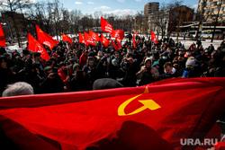 Митинг коммунистов на Пушкинской площади с участием депутатов от КПРФ. Москва, коммунисты, флаг ссср, кпрф, митинг, красные флаги