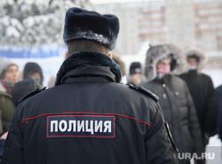 Митинг сторонников Алексея Навального. Сургут, полиция