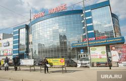 Объезд по вывескам на фасадах домов в Кировском районе. Екатеринбург, торговый центр, розничная торговля, тц парк хаус, бизнес