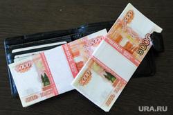Клипарт по теме Деньги. Челябинск, кошелек, деньги