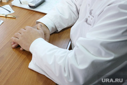 Презентация новой техники в областном онкодиспансере. Курган, прием больных, врач, руки врача