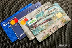 Клипарт Пластиковые карты. Тюмень, пластиковые карты, кредитные карты, кредитка