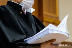 Рассмотрение апелляции на арест мэра Троицка Александра Виноградова в областном суде. Челябинск, судебное заседание, судья, суд
