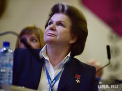 Форум активных граждан «Сообщество». Москва. , портрет, терешкова валентина