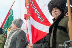 Митинг в честь крымской годовщины, Салехард, 18.03.2015, казак