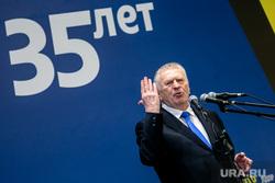32 съезд партии ЛДПР. Москва, жириновский владимир, лдпр, ввж