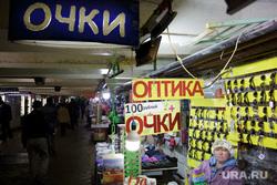 Уличная торговля. Пермь, торговля, подземный переход, солнечные очки, оптика