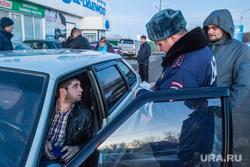 Такси: профсоюз и нелегалы. Тюмень, водитель, проврека, проверки
