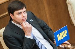 Двадцать первое заседание Законодательного собрания Свердловской области. Екатеринбург, зубарев михаил, жест рукой, лдпр
