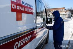 Кислородная подстанция скорой помощи. Екатеринбург, скорая помощь, машина скорой помощи