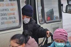 Город.  Курган, автобус, общественный транспорт, пассажиры, пассажиры автобуса, масочный режим