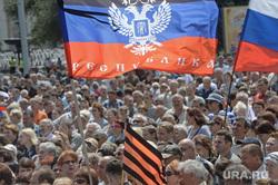 Митинг за мир в Донецке. Украина, донецкая народная республика, флаг днр, митинг, толпа