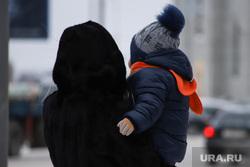 Виды города. Курган, ребенок, малыш, мама, мать и дитя, молодая мама