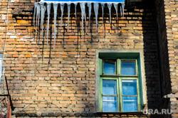 «Немецкий квартал» в металлургическом районе. Челябинск, сосульки, архитектура, старые дома, окно, немецкий квартал, кирпич
