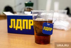 32 съезд партии ЛДПР. Москва, наглядная агитация, лдпр, чайный пакетик