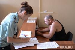 Арест имущества должников. Челябинск., судебный пристав