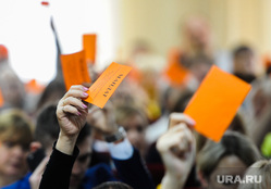 Выборы ректора в УралГУФК. Челябинск, мандаты, голосование