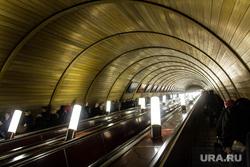 Клипарт. Челябинская область, метро, метрополитен, эскалатор