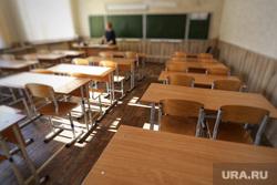 День сдачи ЕГЭ родителями. Курган, учитель, школьная доска, егэ, урок, класс, экзамен, школьный класс, карантин, каникулы, школа, единый государственный экзамен, пустой класс, карантин в школе, огэ
