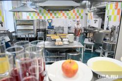 Школьная столовая в школе №136. Екатеринбург, кухня, столовая, школьное питание, школьная кухня, готовка еды