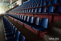 Клипарт. Магнитогорск, арена, спорт, пустые трибуны, сидени на стадионе