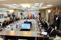 Ознакомительная встреча глав регионов государств - членов ШОС. Челябинск , форум глав регионов шос