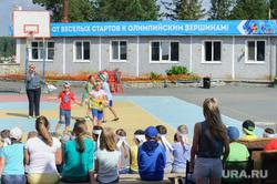 Виды Верхней Салды, верхняя салда, детский спорт, летний лагерь, детский лагерь, развлечение, детский досуг, сок мельничная