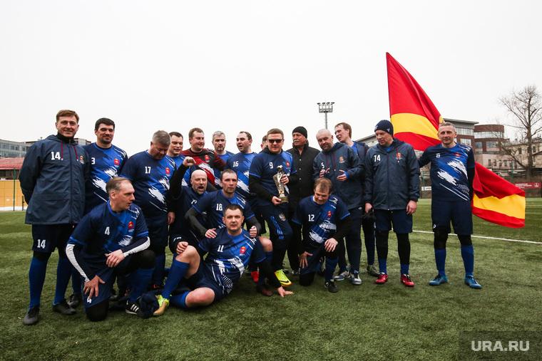 Товарищеский матч команд Совета Федерации и Южного Урала по футболу. Москва
