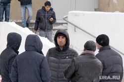 Мигранты УФМС  Советская 128 Курган, мигранты, уфмс, гастарбайтеры
