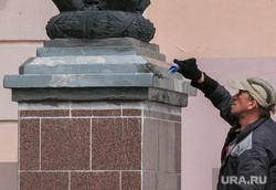 Разное. Курган, покраска, ремонтные работ, ремонт памятника