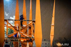 Демонтаж стелы Ордена Ленина на Плотинке -Плотине Городского пруда реки Исеть Екатеринбург , краснознаменная группа, демонтаж стелы