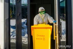 Областной инфекционный центр. Строительство второй очереди больницы. Челябинск, отходы, эпидемия, инфекция, медики, врачи, защитная одежда, больница, коронавирус, сиз, covid, ковид, инфекционная больница, медицинские отходы, эпидемиологи
