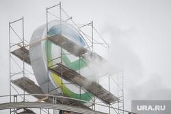 Виды Екатеринбурга, сбербанк, сбер, логотип сбера