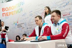 Второй день Международного Форума Добровольцев. Сочи, международный форум добровольцев, волонтеры переписи